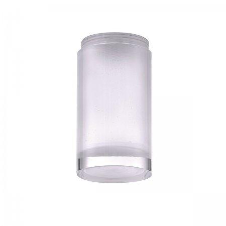 fischer m6 led 8 acrylglas no 13057 klar innen satiniert eur 8 75 leuchten lampen led. Black Bedroom Furniture Sets. Home Design Ideas