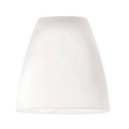 fischer m6 mini no 19230 glas opal eur 10 00 leuchten lampen led g nstig online kaufen. Black Bedroom Furniture Sets. Home Design Ideas
