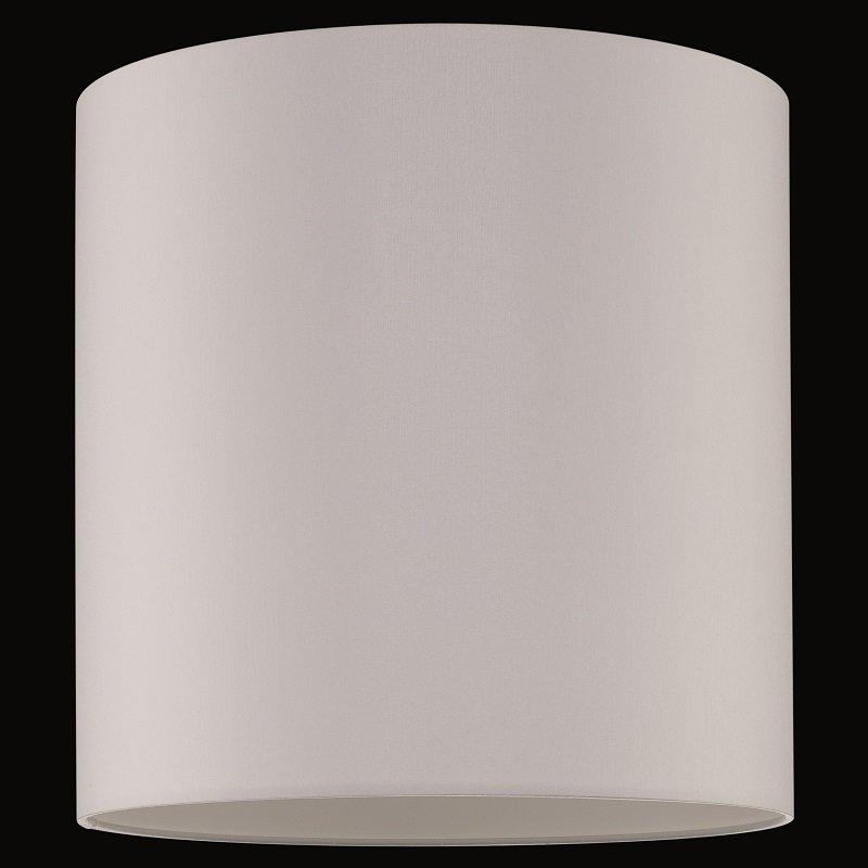 fischer leuchten lampenschirm no 27440 stoff wei 300x300mm eur 56 60 leuchten lampen. Black Bedroom Furniture Sets. Home Design Ideas