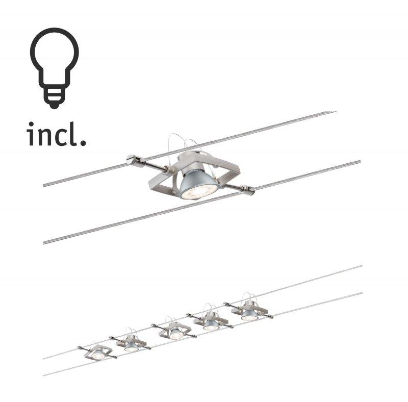 5 x 10 W nickel satinier GU5,3 Kunststoff Seilsystem Set Mac II Metall max
