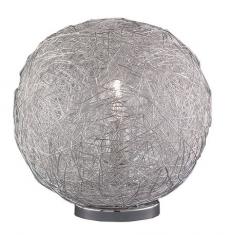 wofi leuchten online kaufen lightkontor gmbh. Black Bedroom Furniture Sets. Home Design Ideas